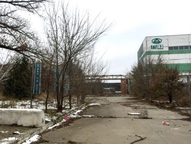 Имущество автомобильного завода Таганрога снова выставлено на торги