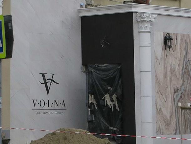 Назвав «строителей» вандалами,  блогер Таганрога рассказал историю знаменитой «Волны» в Таганроге
