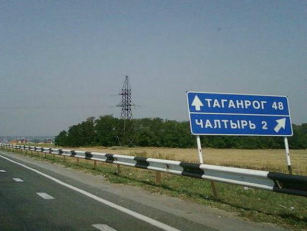 30 апреля перекроют  движение по трассе Ростов — Таганрог