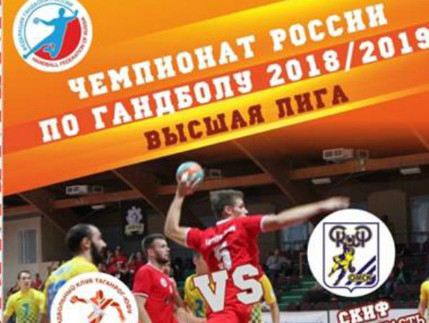 Гандбол: для «Таганрог-ЮФУ» пришло время ответственных игр