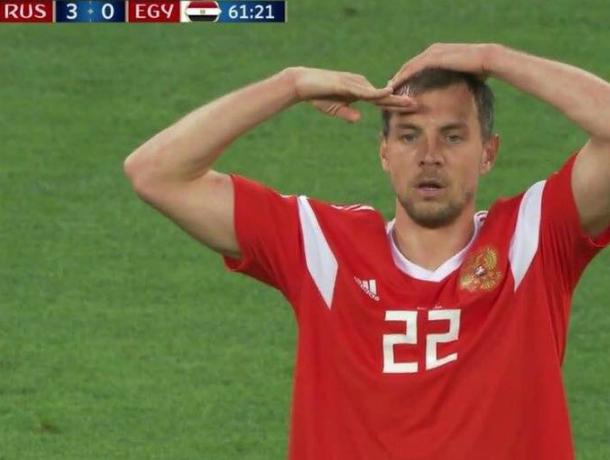 Блогеры Таганрога желают победы сборной России, но не верят в ее победу над Испанией