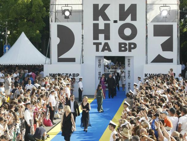 В Сочи  29-й «Кинотавр» назвал своих победителей