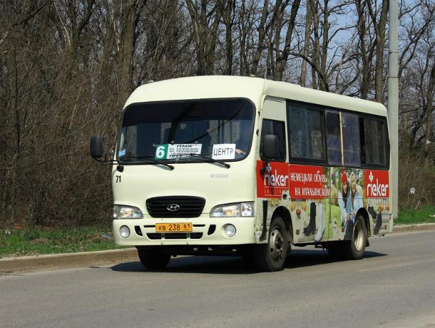 Конкурс на перевозку пассажиров в Таганроге не состоялся