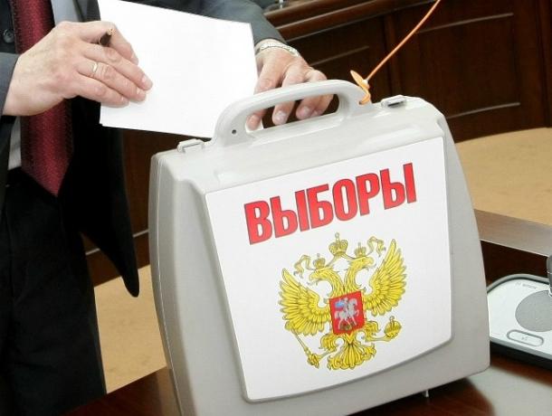 ЦИК вмешалась и Таганрогской таможне пришлось отменить приказ  об обязательном голосовании на выборах Президента