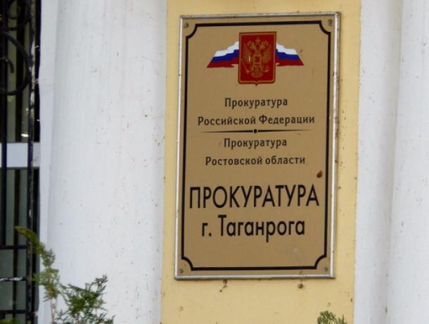 Прокуратура Таганрога подтвердила арест начальника управления потребительского рынка