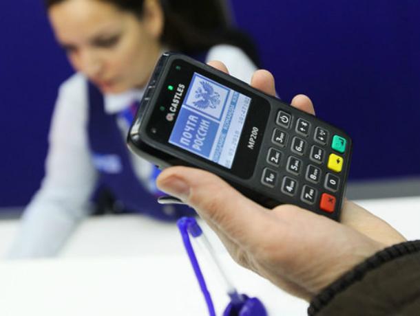 Мобильные переводы и платежи таганрожцев могут попасть под финансовый контроль