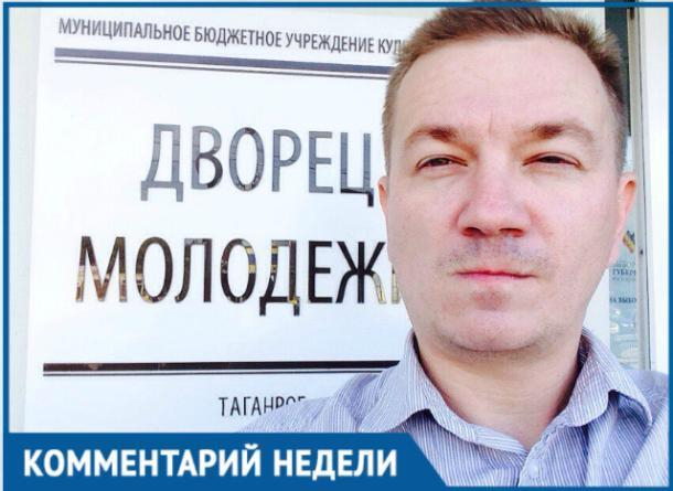 Молодежь Таганрога волнуют пенсии, - Дмитрий Беспалов