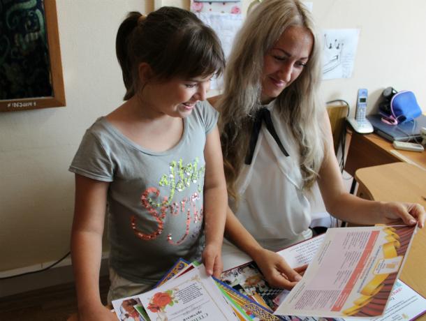 Ребятам из Социального приюта Таганрога предложили выбрать дорогу в жизни