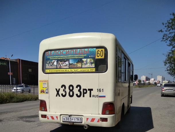 Нахальный водитель хотел получить оплаты за проезд с маленьких детей в Таганроге
