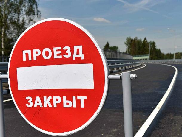 До 12 часов  1 мая в центре Таганрога будут перекрыты улицы