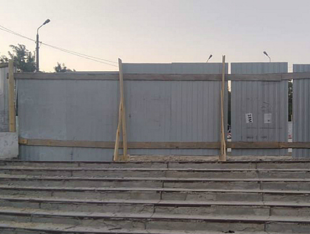 В Таганроге  закрыта  на реконструкцию лестница, ведущая в Приморский  пляж