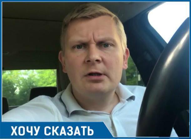 Таганрожец Виктор Кудряшов обратился к администрации с вопросом о порядке в городе
