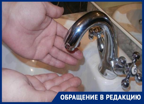 В Таганроге частный сектор на Кислородке остается без воды