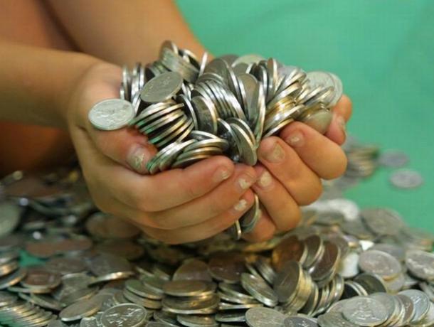 Таганрожцам предлагают избавиться от монет – обменять на банкноты и памятные дензнаки