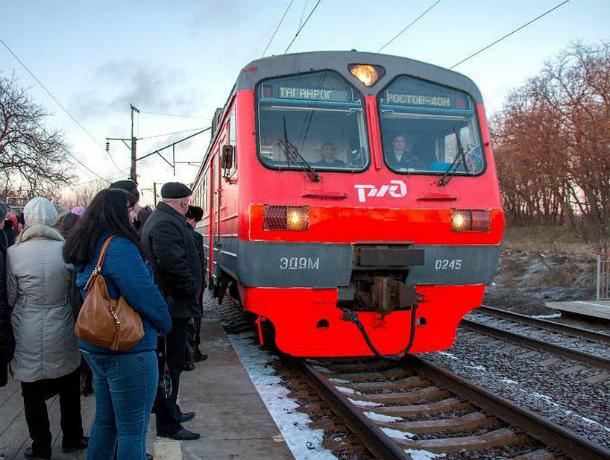 Изменено расписание  электричек  на таганрогском направлении