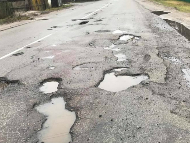 Вторая из бед России – дороги, достала таганрожцев
