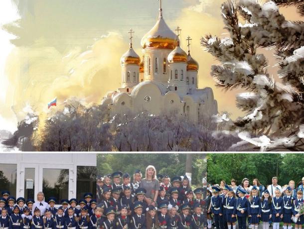 Таганрогские кадеты поздравляют горожан с Рождеством