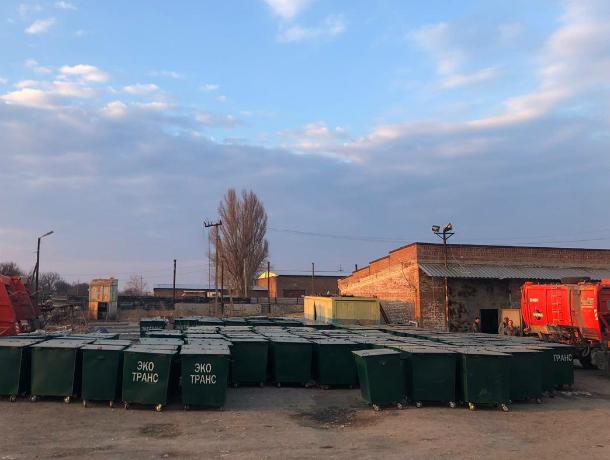 «Экотранс» в ближайшие дни намерен расставить  новые контейнеры по Таганрогу