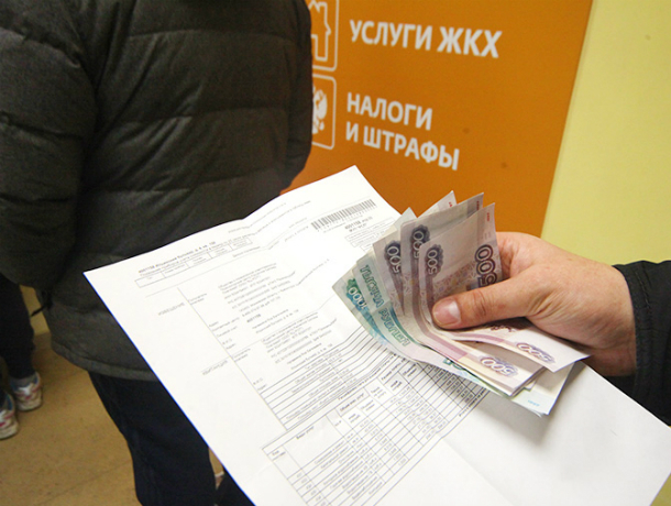 Россиянам разрешат выбирать, сколько платить за ЖКХ