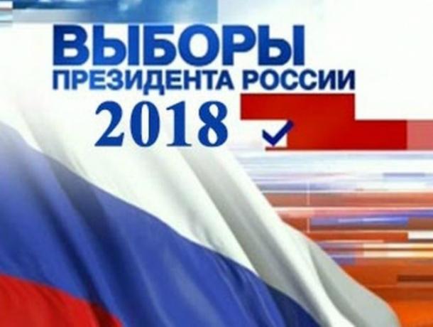 В ЦИК назвали траты Путина на предвыборную компанию