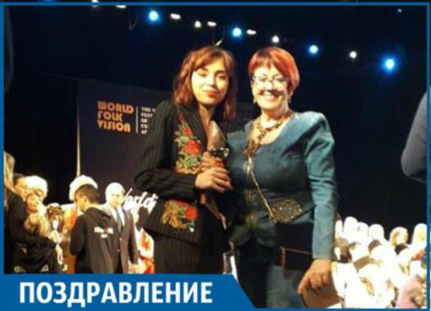 Студентка из Таганрога стала призером Всемирного конкурса культур и искусств