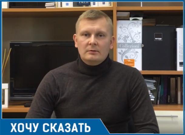 «Администрации города наплевать на все»: таганрожец обратился к власти