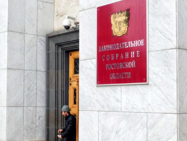 Бороться за места в Законодательном Собрании Ростовской области будут 8 единороссов