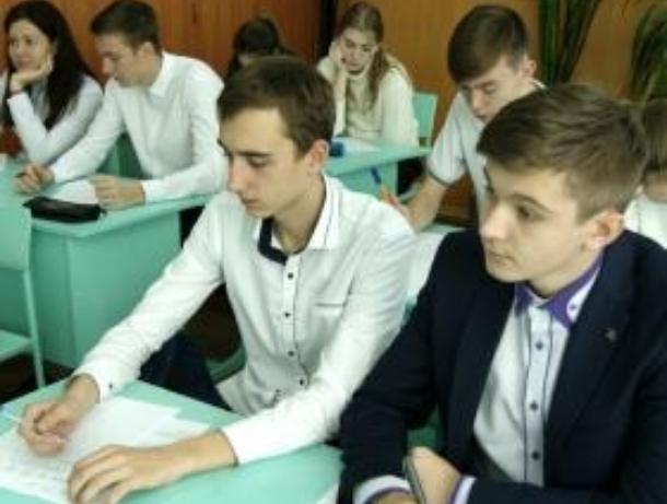 Старшеклассники в Таганроге проверили свой уровень этнографической грамотности
