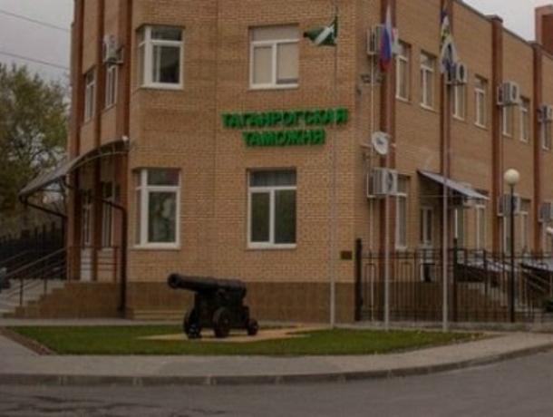 Таганрогская таможня пополнила бюджет в 2018 году в два раза больше, чем год назад