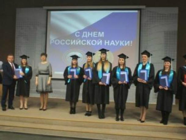 Таганрогский институт имени А.П. Чехова отметил День науки