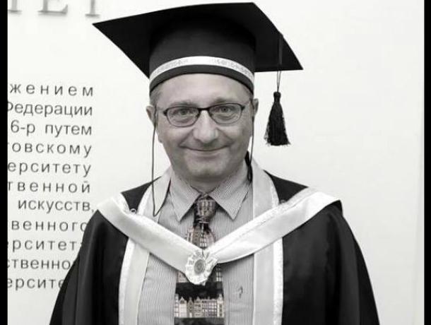 Ушел из жизни профессор ЮФУ Карло Ламбертни