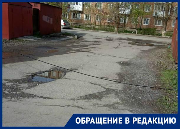 Кто уберет пугающий людей провод на Воскова в Таганроге