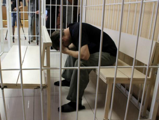Таганрожца осудили на девять лет за пару грамм марихуанны