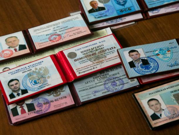 Транспортная прокуратура  просит закрыть  два сайта в Таганроге