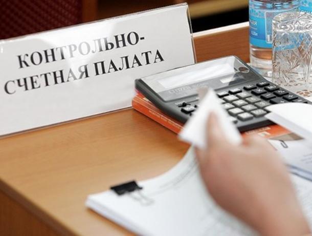 Контрольно-счетная палата проверит использование средств из областного бюджета в Таганроге
