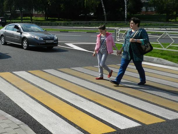 В  Таганроге обсудили  нацпроект «Безопасные и качественные автомобильные дороги»
