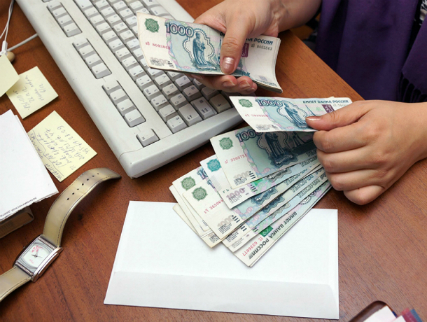 Прибавка к зарплате  бюджетникам Таганрога будет произведена осенью 2019 года на 4 процента