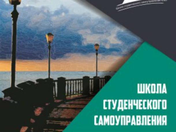 В ИТА ЮФУ Таганрога проходит второй чемпионат по стандартам WorldSkills Russia