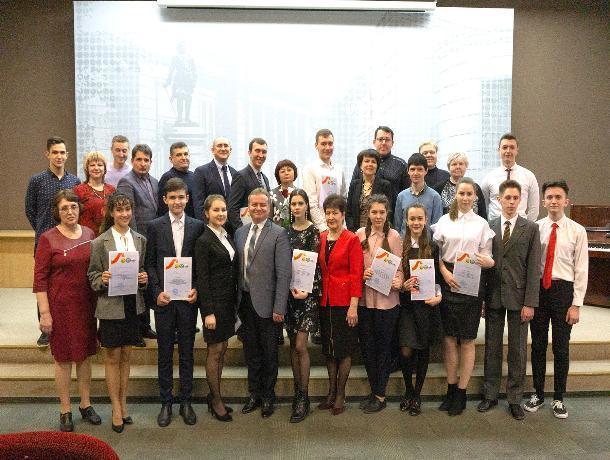 Победителей конкурса  в честь «Российского дня истории» наградили в Таганроге