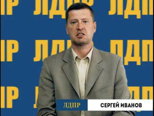 Новый дорожный знак «Многодетная семья» может появиться на просторах Таганрога