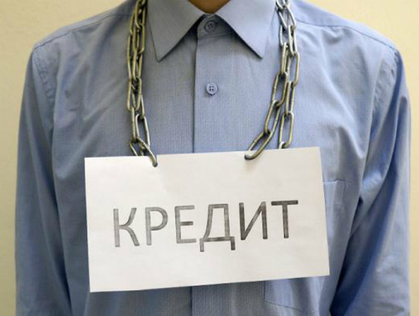 Администрация Таганрога наращивает долги банкам