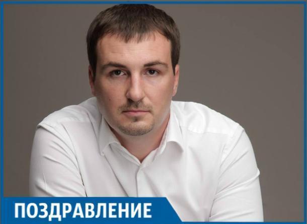 Сегодня День рождения у депутата Артема Екушевского