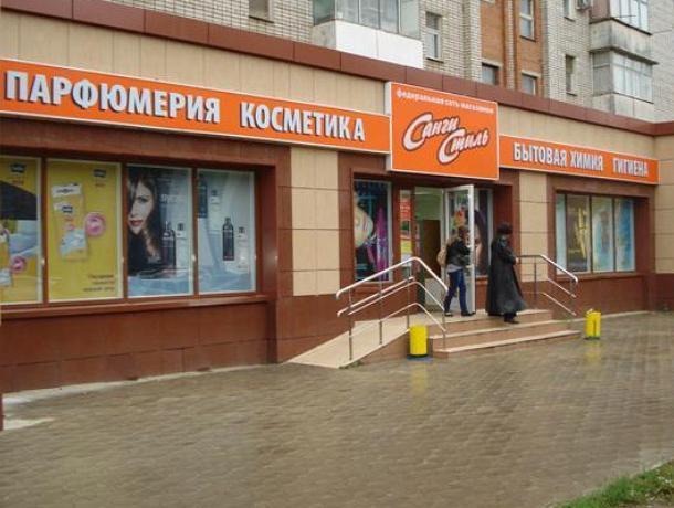 Закрывшийся в Таганроге «Санги Стиль» бросил сотрудников на произвол судьбы