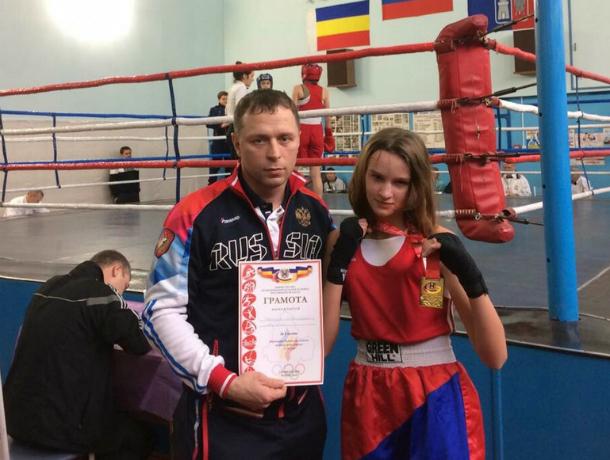Спортсменка из Таганрога выиграла первенство области по боксу