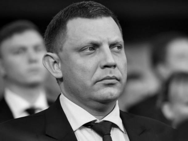 Погиб глава ДНР Александр Захарченко