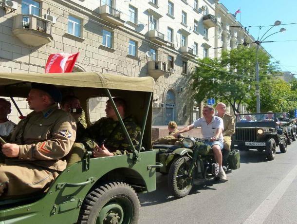 Автопробег от Ларисы Овсиенко приказал долго жить и удалился из соцсетей Таганрога