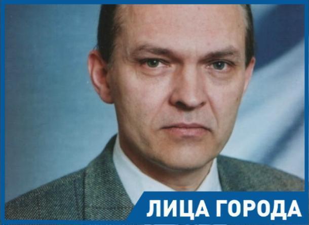 Профессор из Таганрога рассказал о пути от студента «радика» до всемирно известного ученого