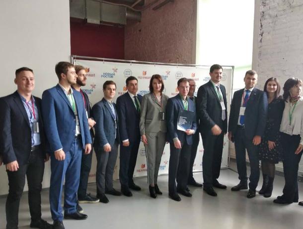 Стратегическая сессия прошла в ЮФУ по национальной технологической инициативе