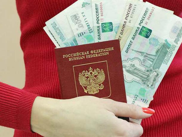 Загранпаспорт для таганрожцев станет стоить дороже