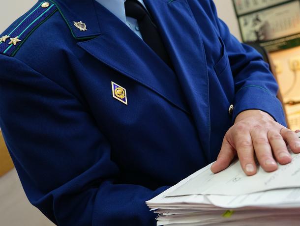 Мошенники, обманувшие дольщиков,  пойдут под суд в Таганроге
